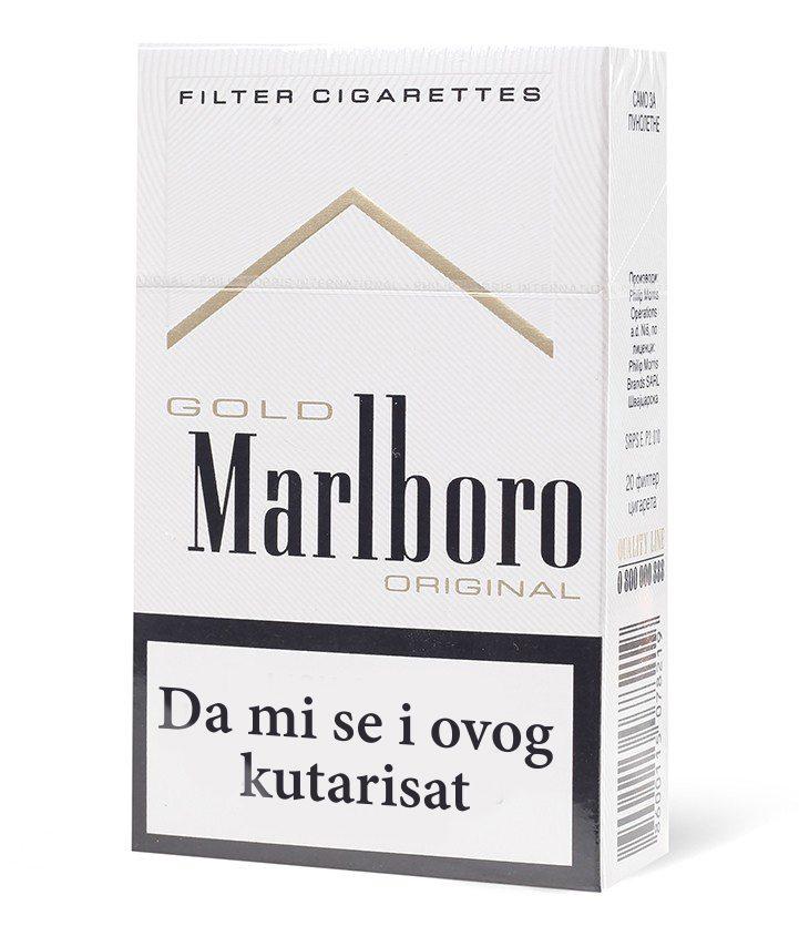 Cigare 1